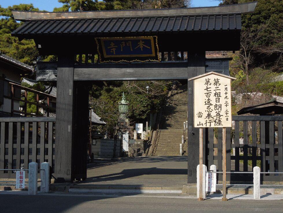 f:id:Ikegamiblog_tokyo:20190117215727j:plain