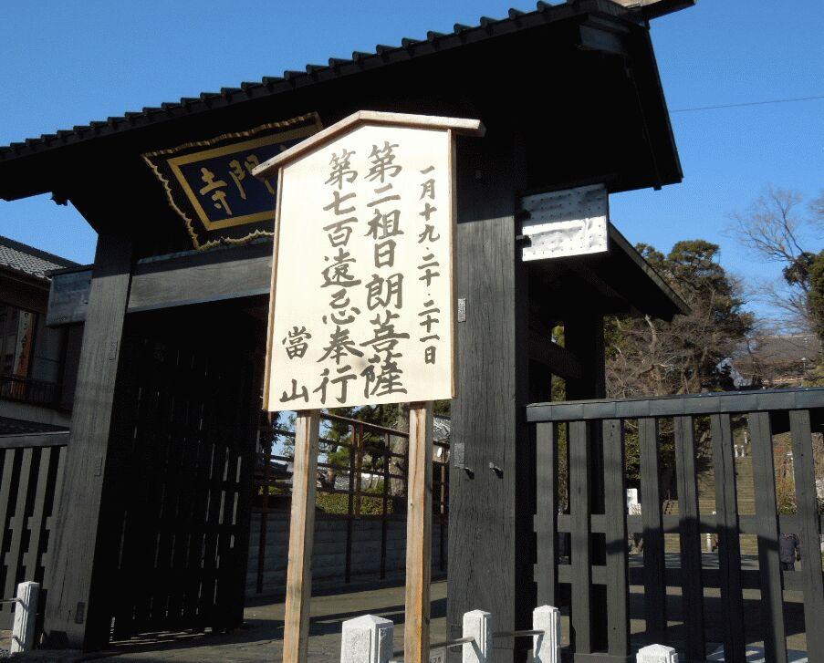 f:id:Ikegamiblog_tokyo:20190117215822j:plain