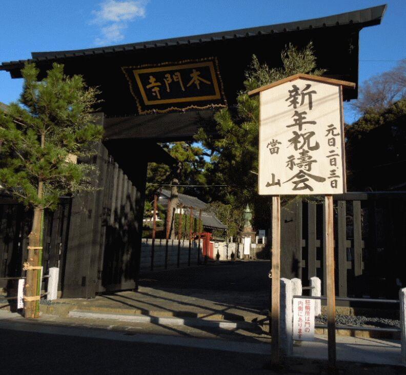 f:id:Ikegamiblog_tokyo:20190117220720j:plain