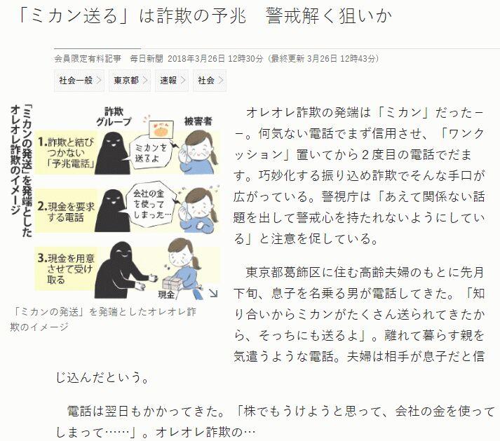 f:id:Ikegamiblog_tokyo:20190118213315j:plain