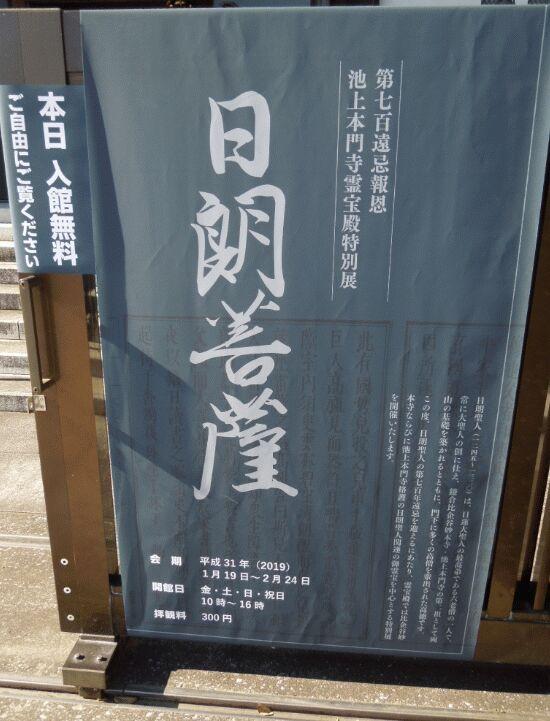 f:id:Ikegamiblog_tokyo:20190119190124j:plain