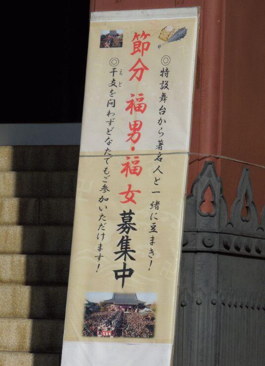 f:id:Ikegamiblog_tokyo:20190119202528j:plain