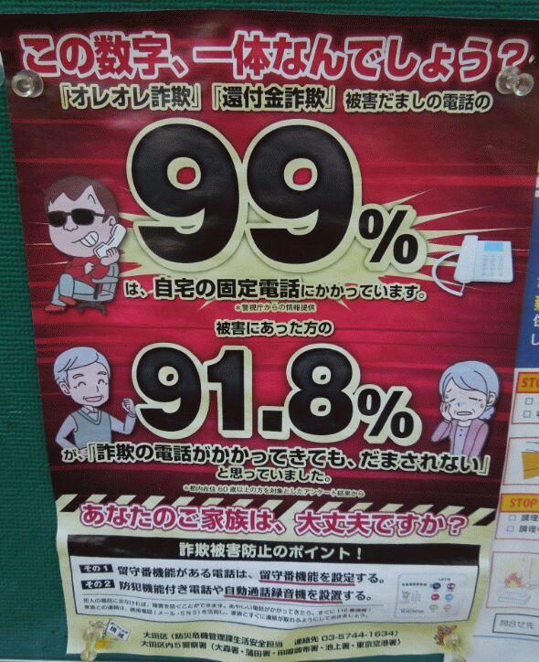 f:id:Ikegamiblog_tokyo:20190120222336j:plain