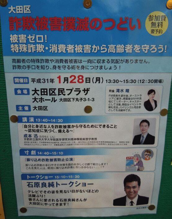 f:id:Ikegamiblog_tokyo:20190121210042j:plain