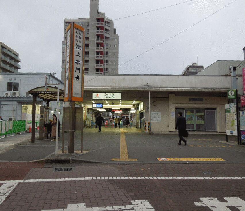 f:id:Ikegamiblog_tokyo:20190125192127j:plain