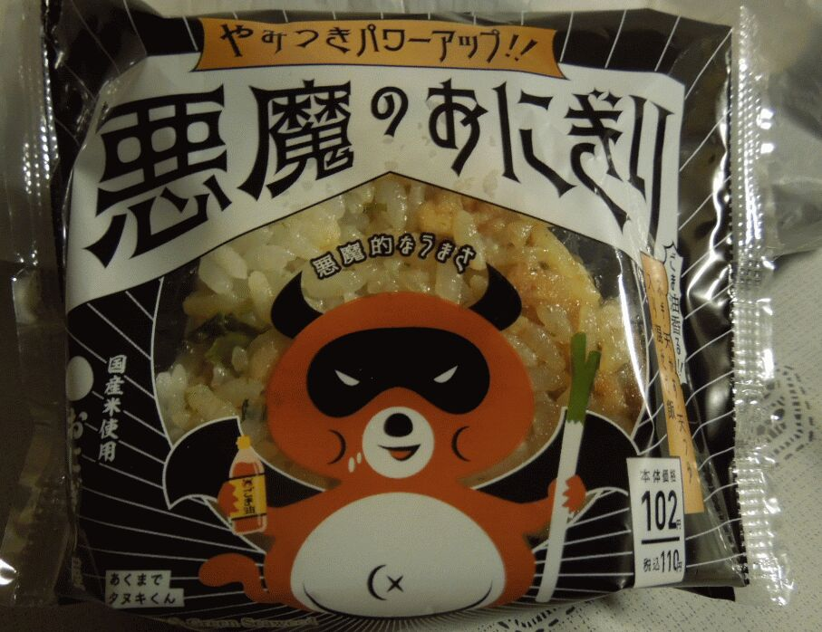 f:id:Ikegamiblog_tokyo:20190127151036j:plain