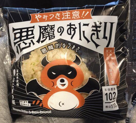 f:id:Ikegamiblog_tokyo:20190127172649j:plain