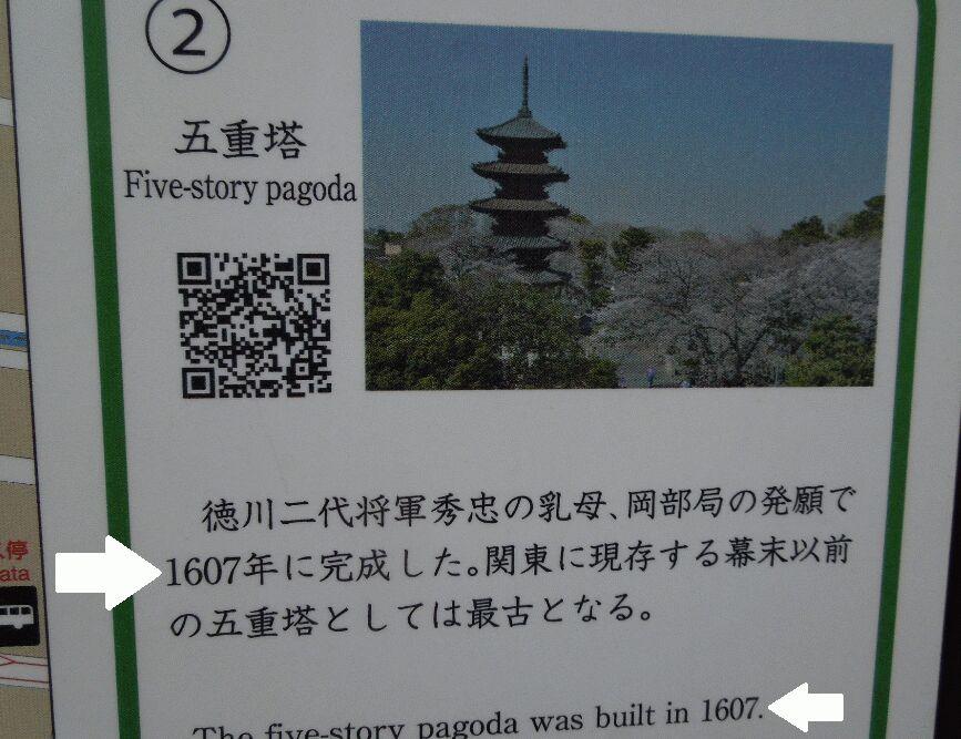 f:id:Ikegamiblog_tokyo:20190128132313j:plain