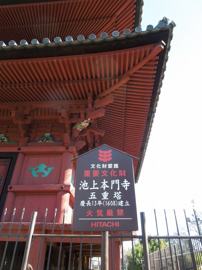 f:id:Ikegamiblog_tokyo:20190128132616j:plain