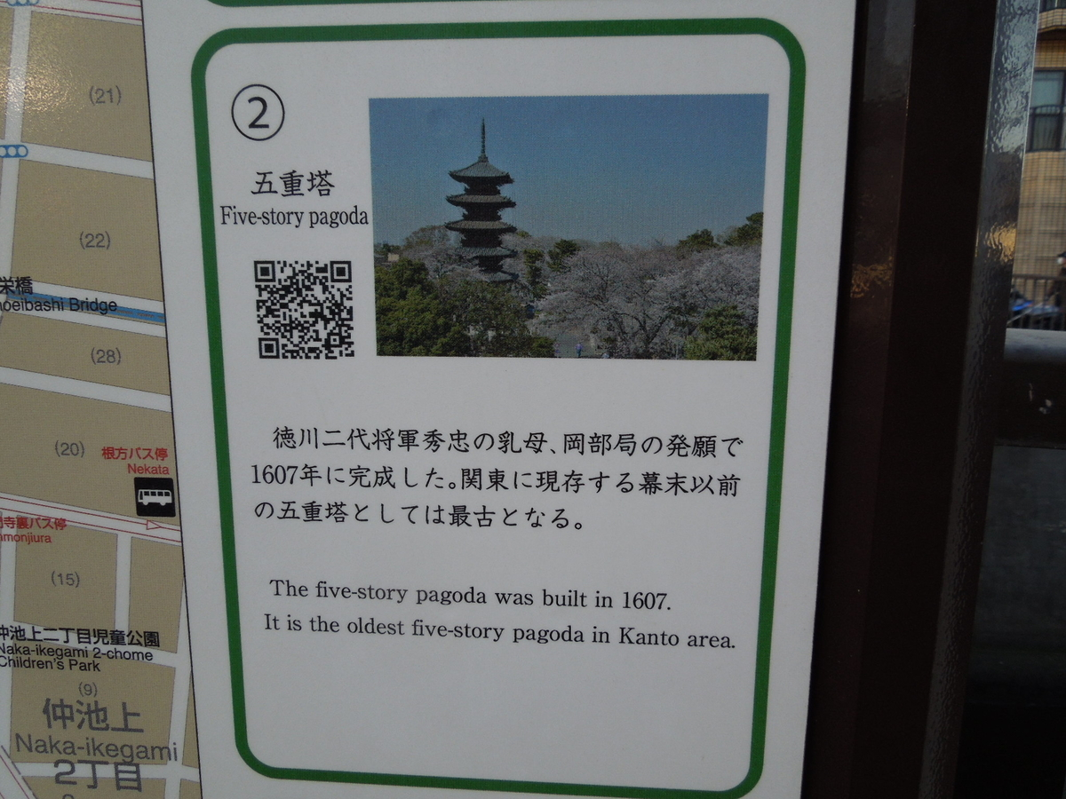 f:id:Ikegamiblog_tokyo:20190128160043j:plain