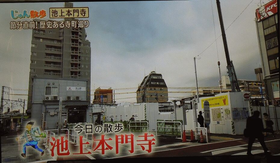f:id:Ikegamiblog_tokyo:20190128223711j:plain