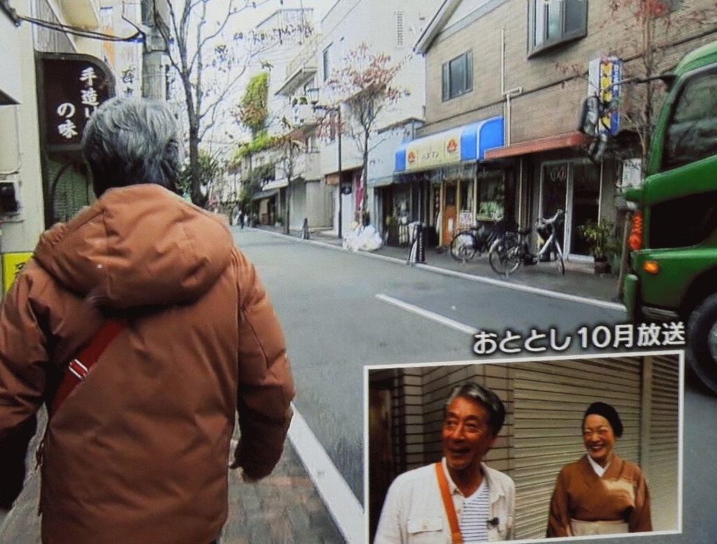 f:id:Ikegamiblog_tokyo:20190128223746j:plain