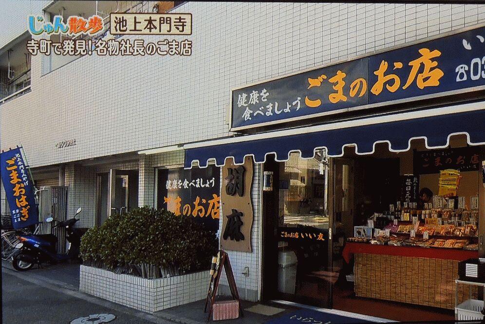 f:id:Ikegamiblog_tokyo:20190128223837j:plain