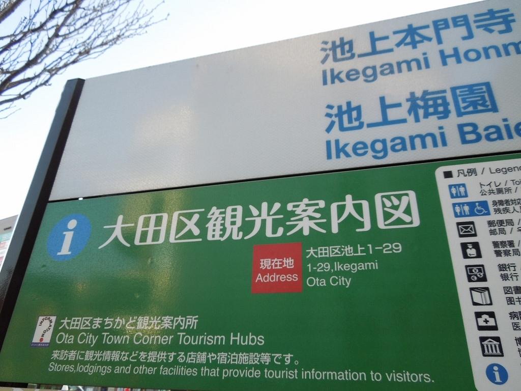 f:id:Ikegamiblog_tokyo:20190129000355j:plain