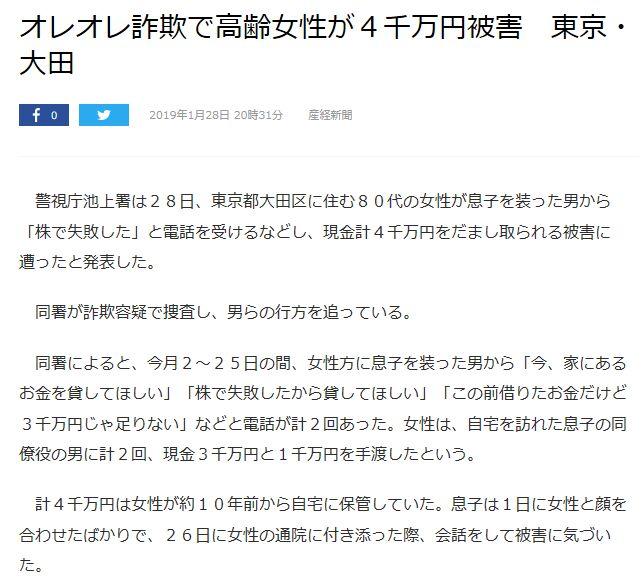 f:id:Ikegamiblog_tokyo:20190129095220j:plain