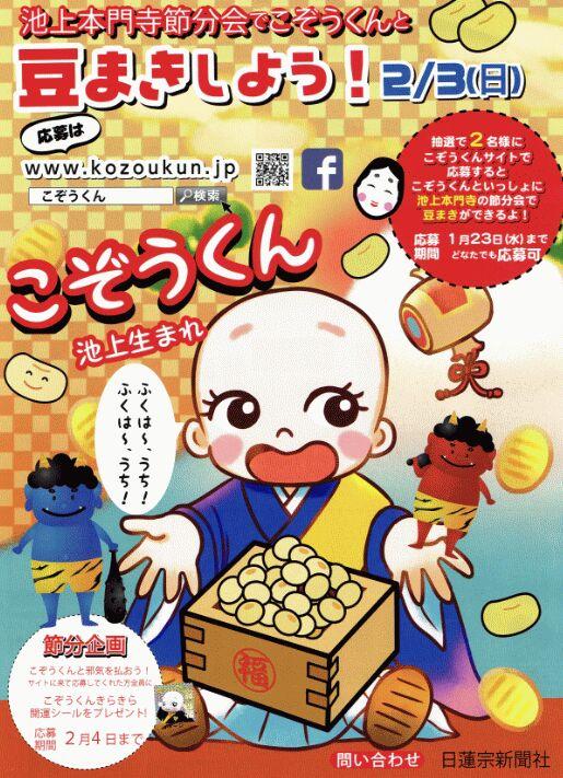 f:id:Ikegamiblog_tokyo:20190201211756j:plain