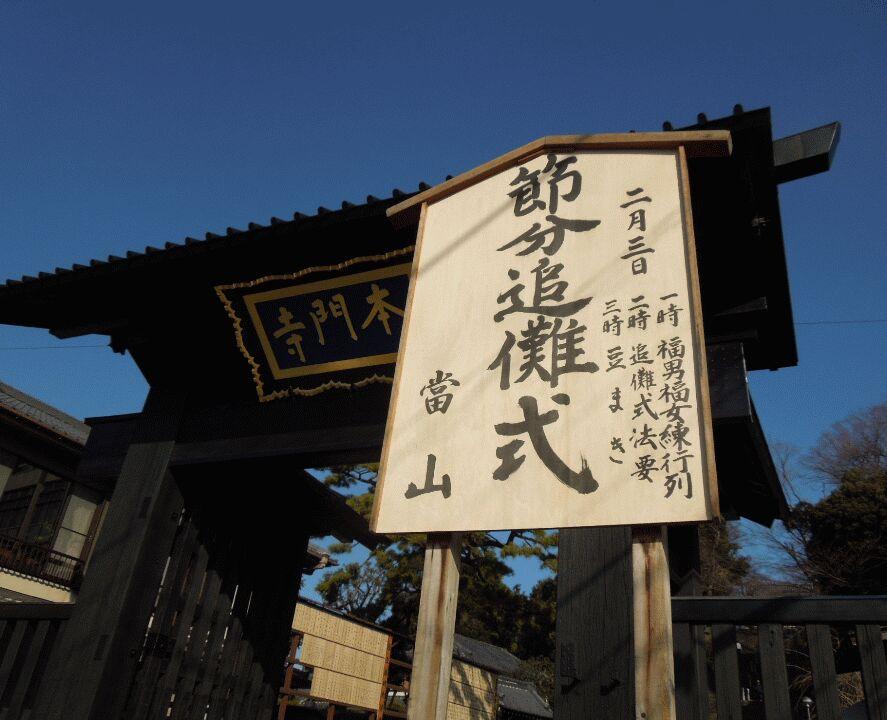 f:id:Ikegamiblog_tokyo:20190203211047j:plain