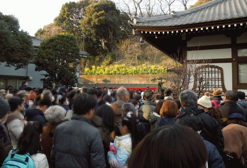 f:id:Ikegamiblog_tokyo:20190204143355j:plain
