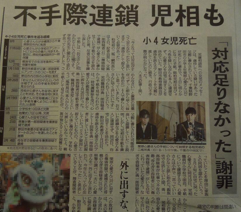 f:id:Ikegamiblog_tokyo:20190206121111j:plain