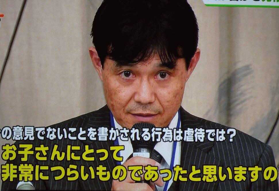 f:id:Ikegamiblog_tokyo:20190206164037j:plain