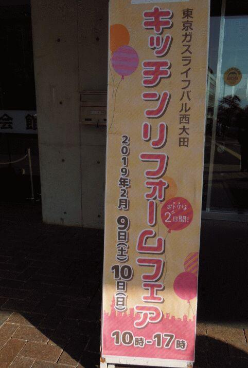 f:id:Ikegamiblog_tokyo:20190210223445j:plain