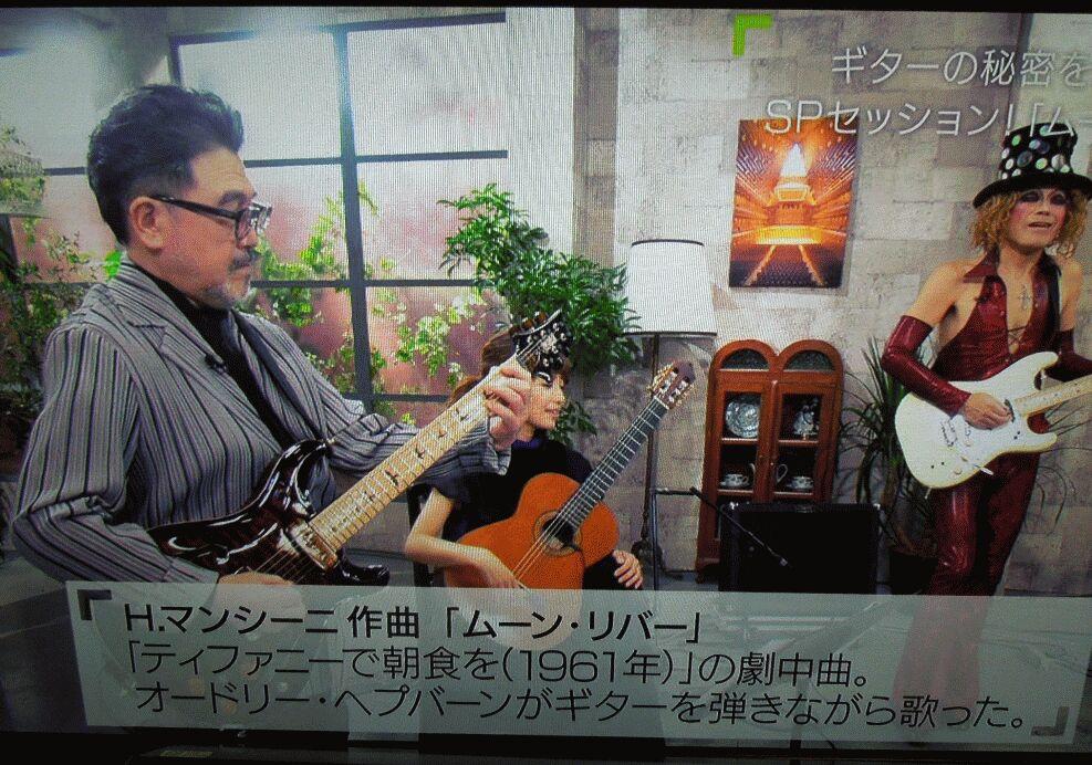 f:id:Ikegamiblog_tokyo:20190211155108j:plain