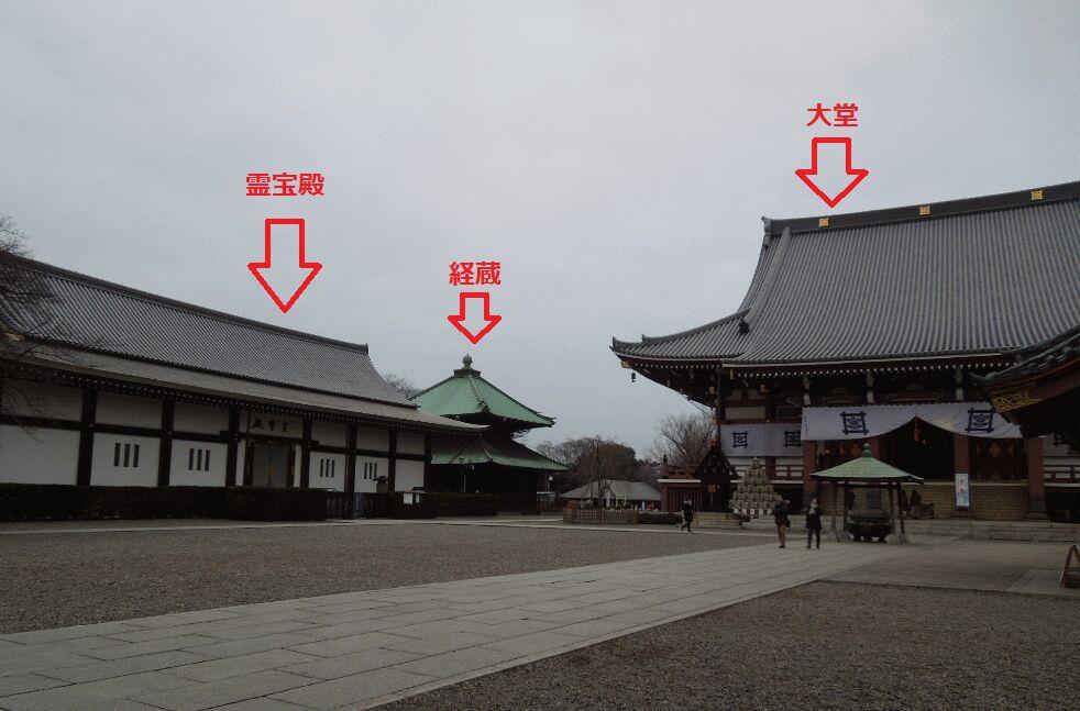 f:id:Ikegamiblog_tokyo:20190211213036j:plain