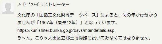 f:id:Ikegamiblog_tokyo:20190212093208j:plain