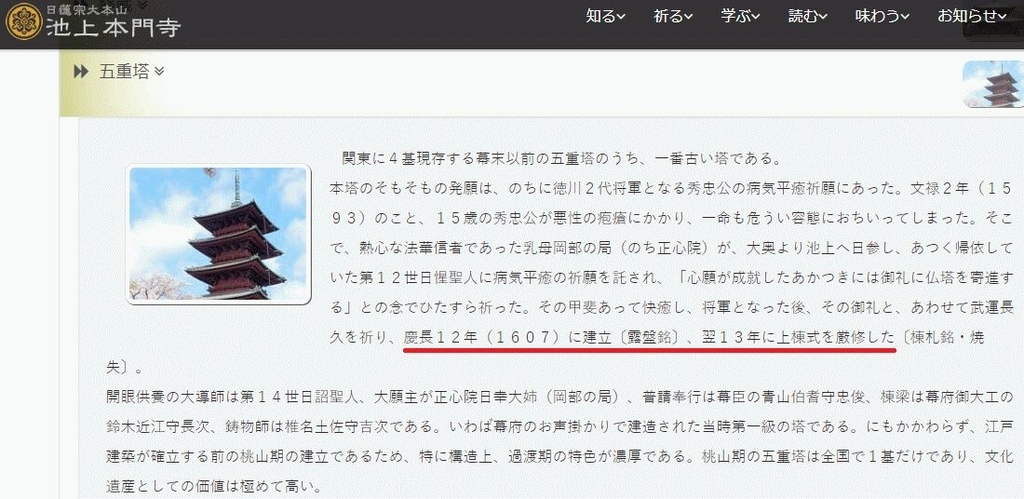 f:id:Ikegamiblog_tokyo:20190212095216j:plain