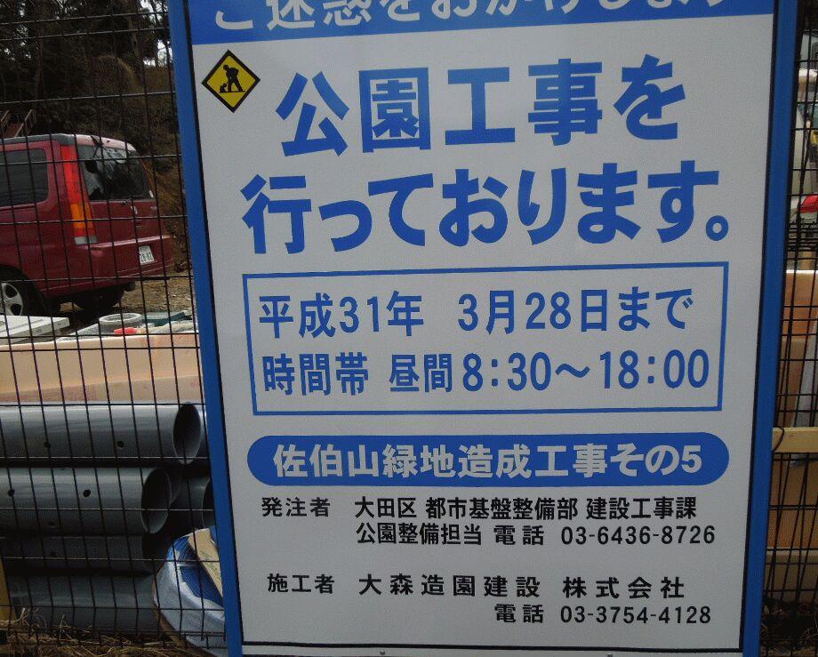 f:id:Ikegamiblog_tokyo:20190214093149j:plain