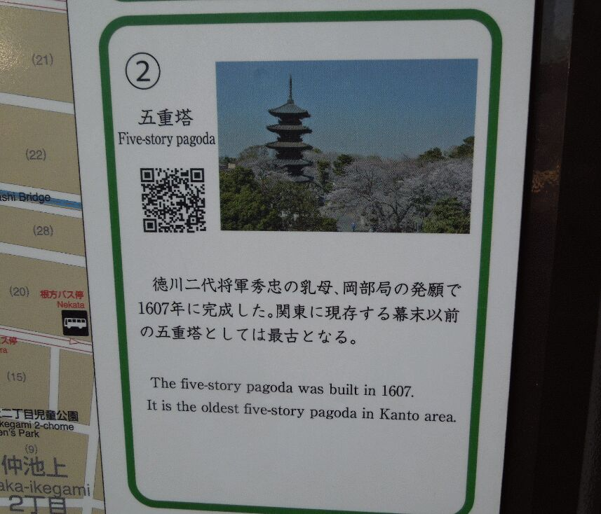 f:id:Ikegamiblog_tokyo:20190215224644j:plain