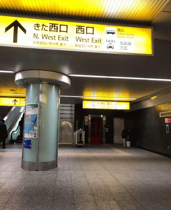 f:id:Ikegamiblog_tokyo:20190219112405j:plain