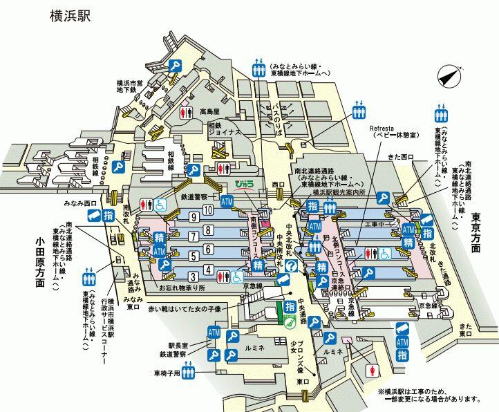 f:id:Ikegamiblog_tokyo:20190219160934j:plain