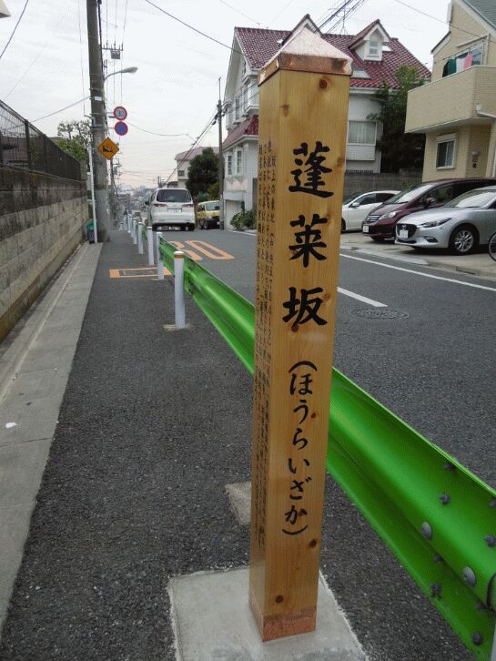 f:id:Ikegamiblog_tokyo:20190219211349j:plain