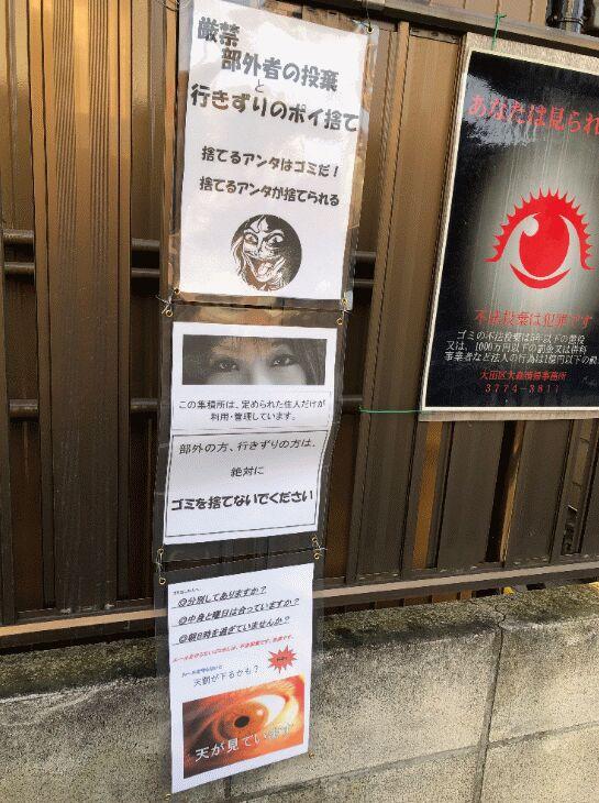 f:id:Ikegamiblog_tokyo:20190219214143j:plain