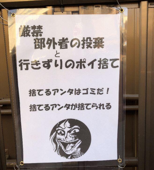 f:id:Ikegamiblog_tokyo:20190219214336j:plain