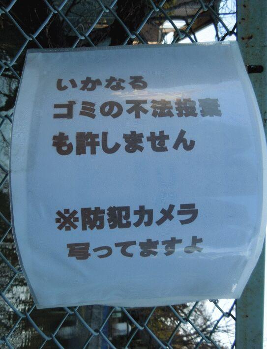 f:id:Ikegamiblog_tokyo:20190220110148j:plain
