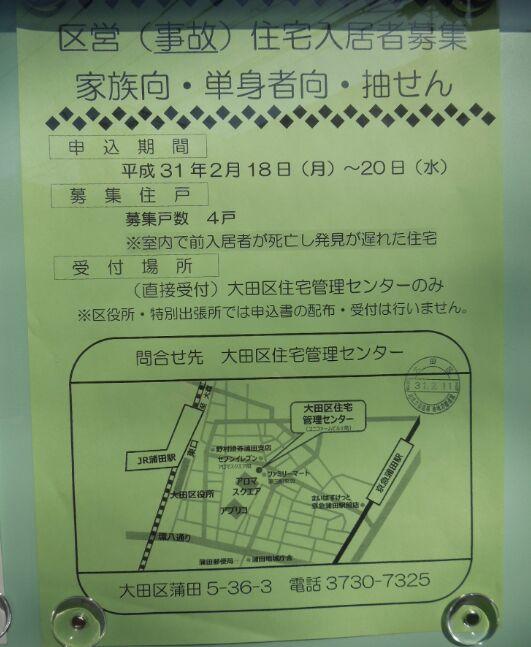 f:id:Ikegamiblog_tokyo:20190220111346j:plain