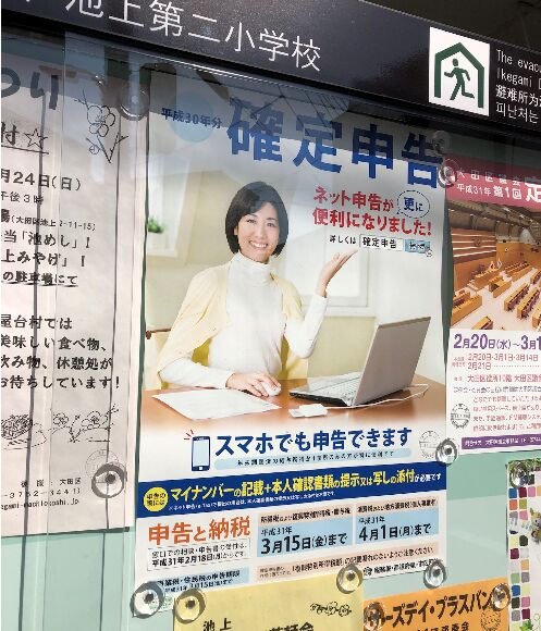 f:id:Ikegamiblog_tokyo:20190222145955j:plain