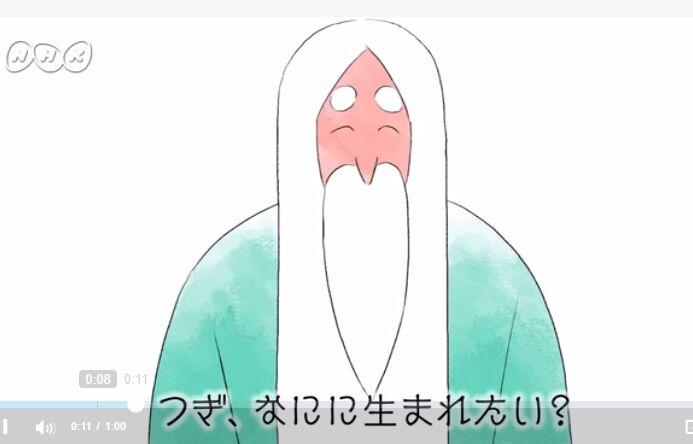 f:id:Ikegamiblog_tokyo:20190223234156j:plain