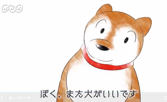 f:id:Ikegamiblog_tokyo:20190223234420j:plain
