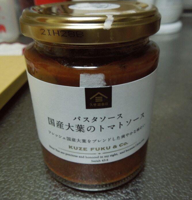 f:id:Ikegamiblog_tokyo:20190225120945j:plain