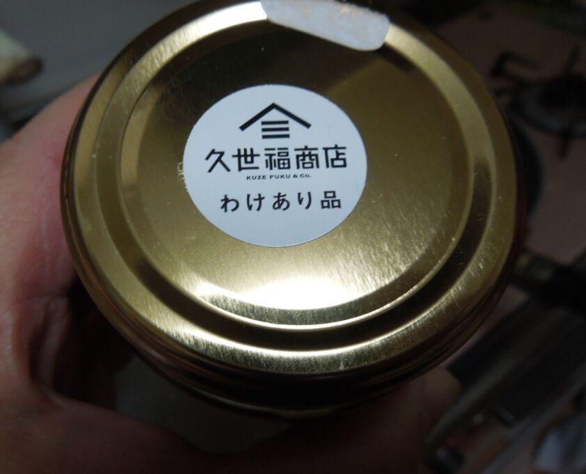 f:id:Ikegamiblog_tokyo:20190225121236j:plain