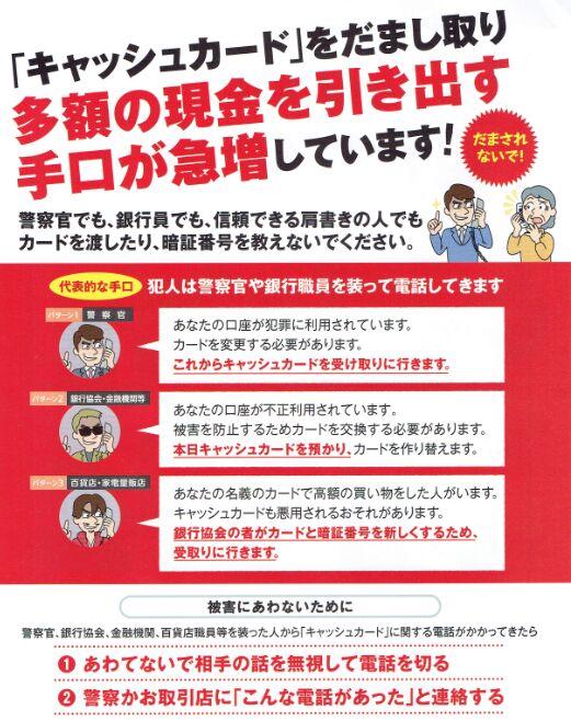 f:id:Ikegamiblog_tokyo:20190228173833j:plain