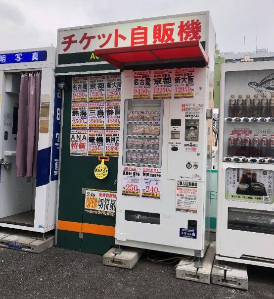 f:id:Ikegamiblog_tokyo:20190301153359j:plain