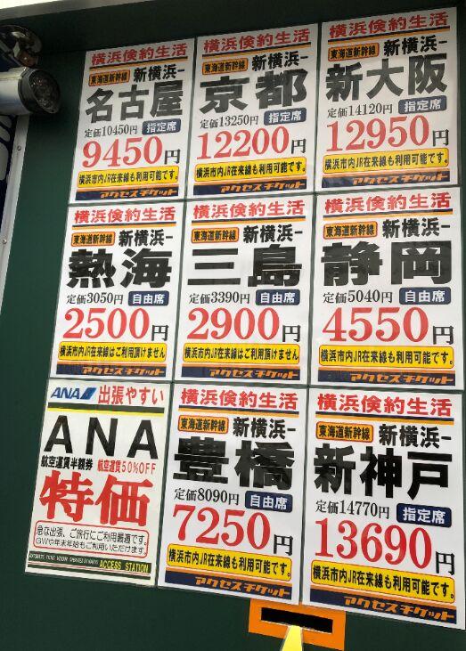 f:id:Ikegamiblog_tokyo:20190301153555j:plain