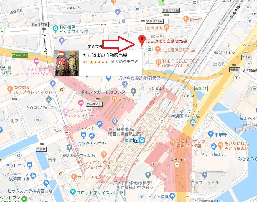 f:id:Ikegamiblog_tokyo:20190301154708j:plain