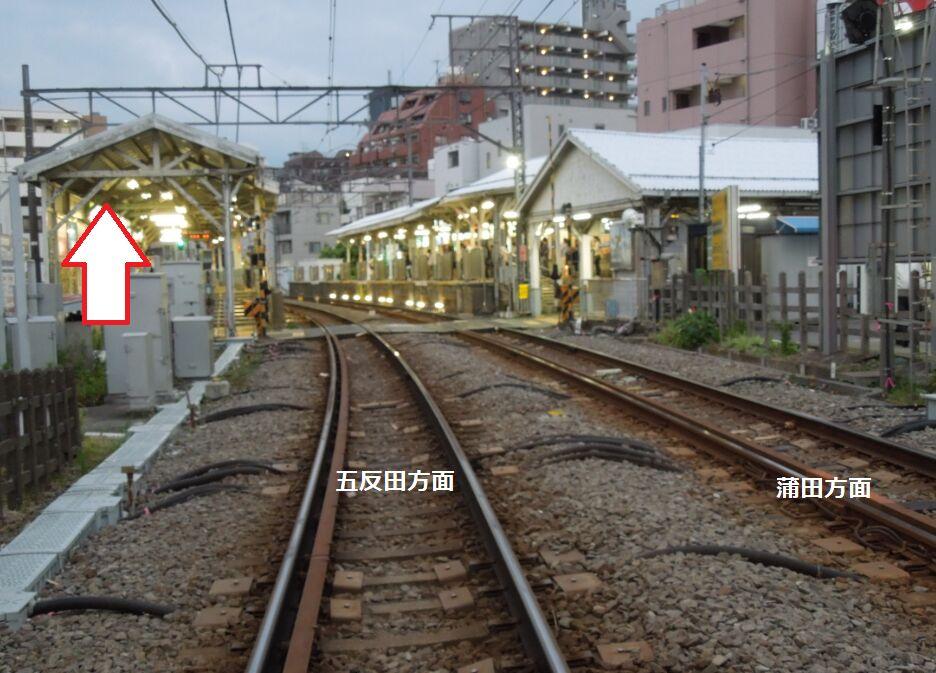 f:id:Ikegamiblog_tokyo:20190302215933j:plain