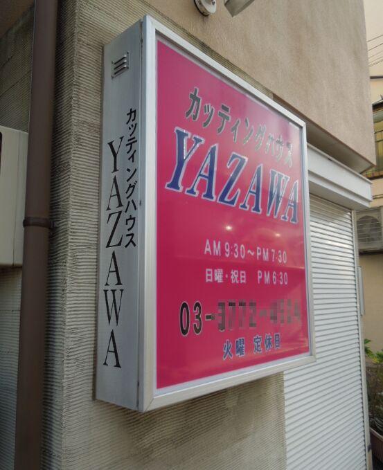 f:id:Ikegamiblog_tokyo:20190303162425j:plain