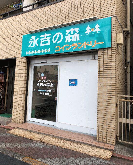 f:id:Ikegamiblog_tokyo:20190303191211j:plain